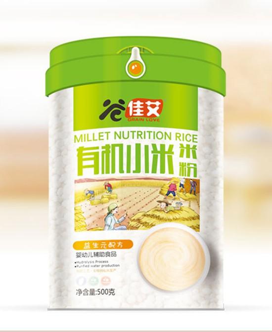 谷佳艾有機米粉給寶寶均衡的營養  守護寶寶健康成長