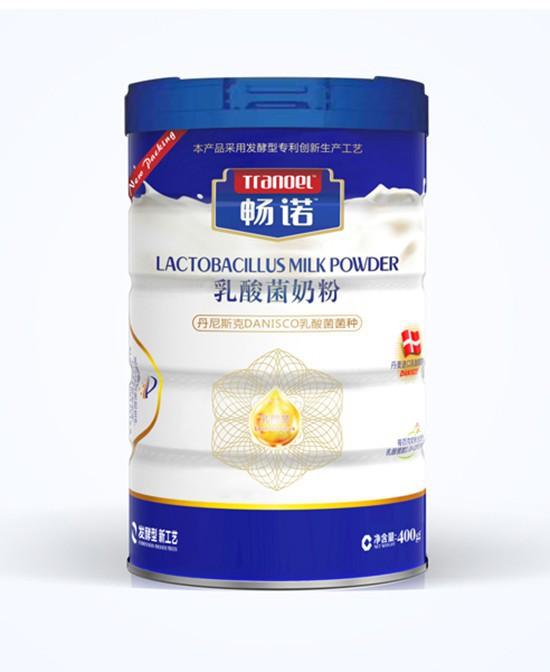畅诺乳酸菌奶粉营养易吸收 更适合宝宝娇嫩的肠道