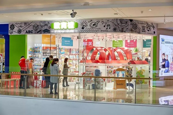 "Hape集团首开新零售玩具店,西班牙""欧育樘""正式登陆中国"