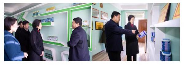 咸阳市市长卫华一行莅临美力源乳业集团参观调研