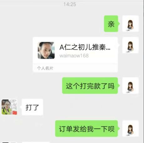 恭贺:江苏南通秦海明与粮心初品营养品品牌签约合作