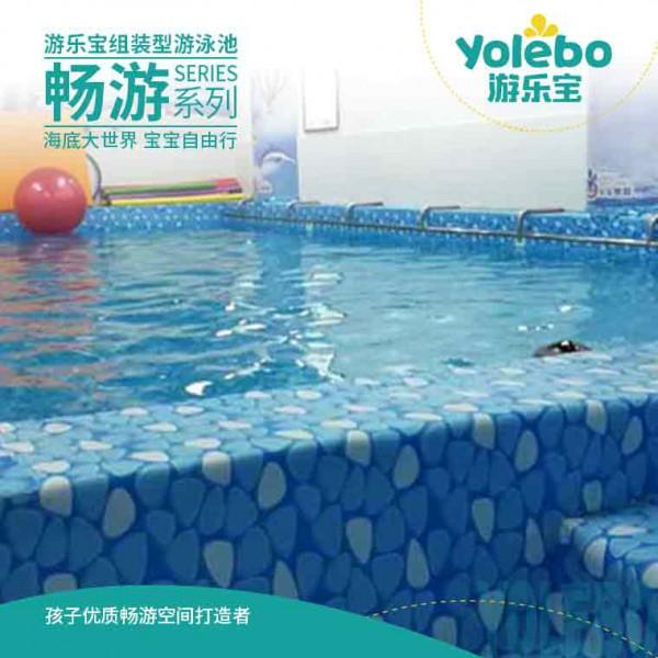 游乐宝游泳池防水胶膜优势特点介绍