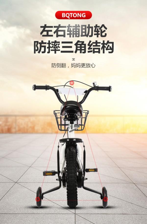 贝琦童儿童自行车  适合2-8岁婴幼童骑行