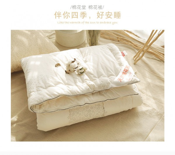 棉花堂新生婴儿棉被  盖被、垫被、子母被,让温柔陪伴宝宝四季好安睡