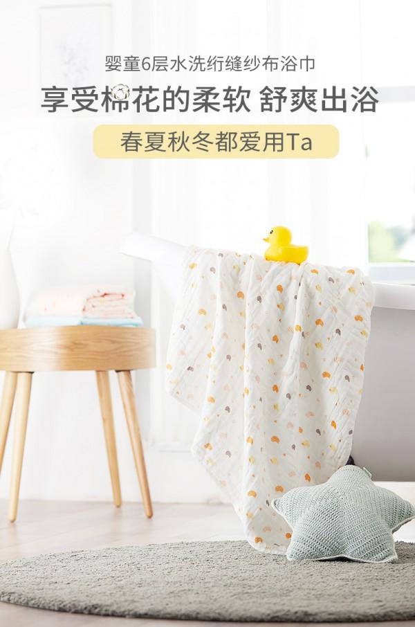 全棉时代新生婴儿浴巾  享受棉花的柔软·让宝宝舒爽出浴