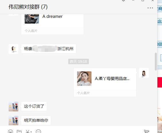 恭贺:四川宜宾陈芸朵与伟尼熊童装品牌成功签约合作