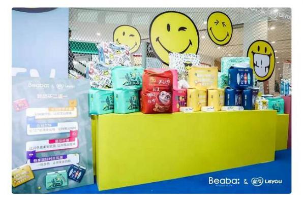 乐友&BEABA战略合作 哪吒、Smiley新品发布嗨翻全场
