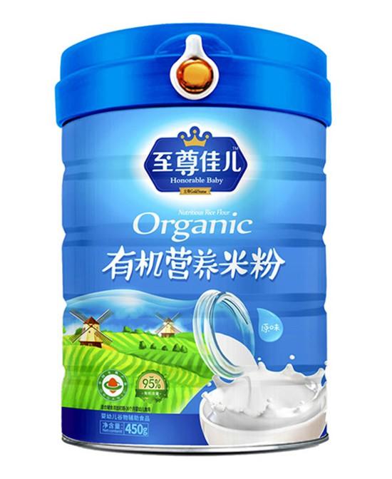 有机米粉更加适合宝宝的辅食添加  至尊佳儿给宝宝优质营养