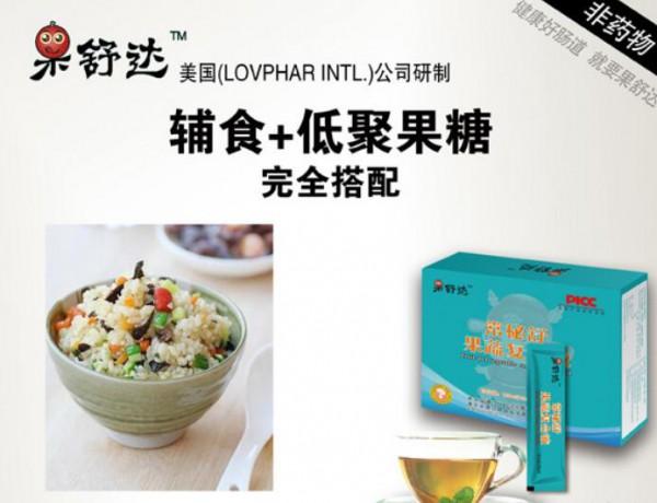 果舒达常秘舒果蔬复合液萃取精华成分,辅食+低聚果糖完美搭配
