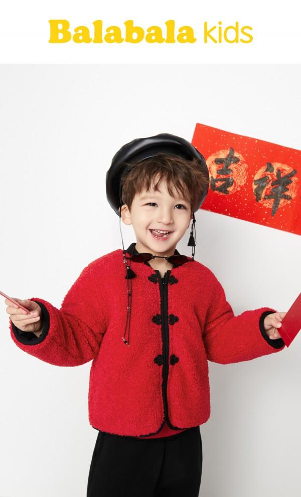 巴拉巴拉男童套装2020新款拜年服  中国风拜年服今年更受欢迎哦
