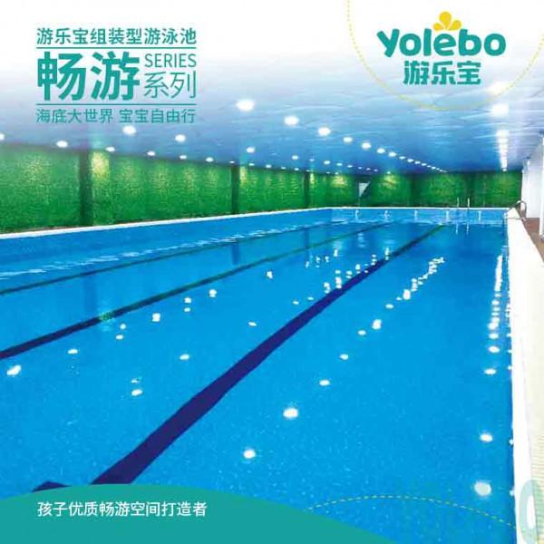 山东泳池设备厂家:健身房游泳池的正确配置安装