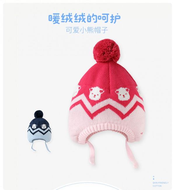 英氏可爱小熊圆帽子  小小的帽子给宝宝暖融融的呵护