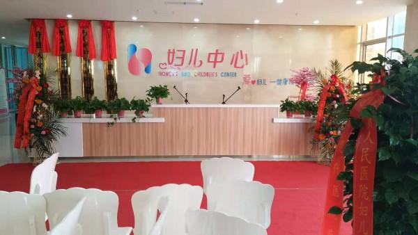 恭贺:养育之恩辅食营养品进驻河南许通妇儿中心医院店