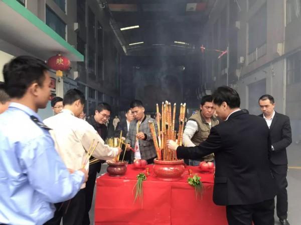 广东佰分爱卫生用品有限公司开工啦!