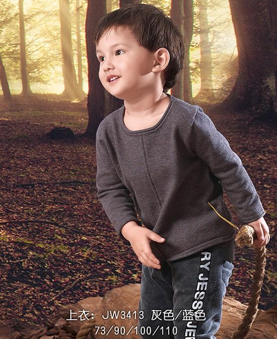 婴儿装选购指南:衣服鞋子选的不好 直接影响新生儿的健康