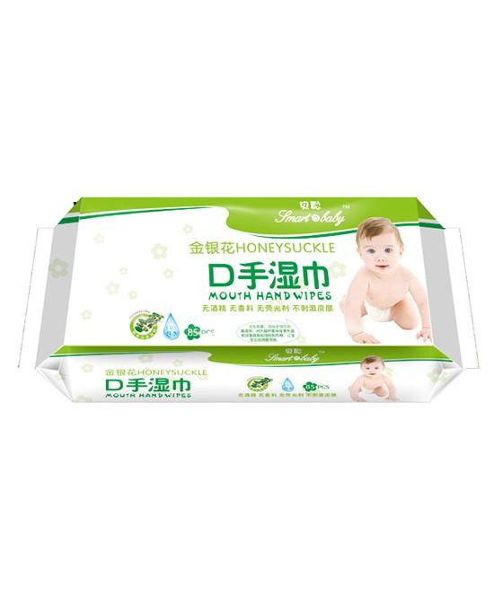 婴儿湿巾怎么选?选购和使用婴儿湿巾要注意的事项