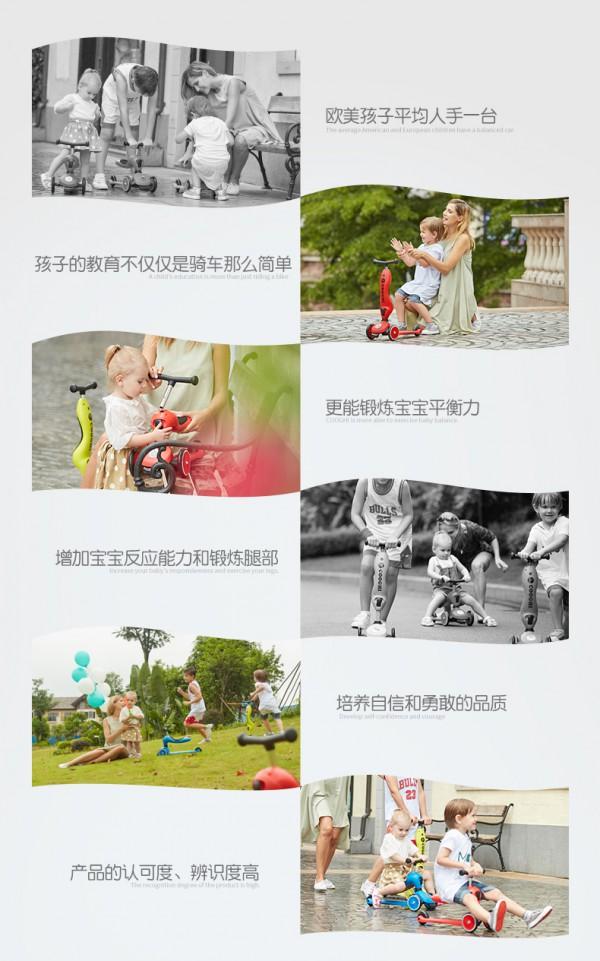COOGHI酷骑三轮多功能儿童滑板车 和孩子一起长高的滑板车