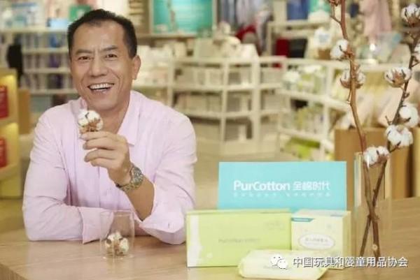 54岁创立全棉时代,年销超30亿,李建全出席行业大会分享新零售模式