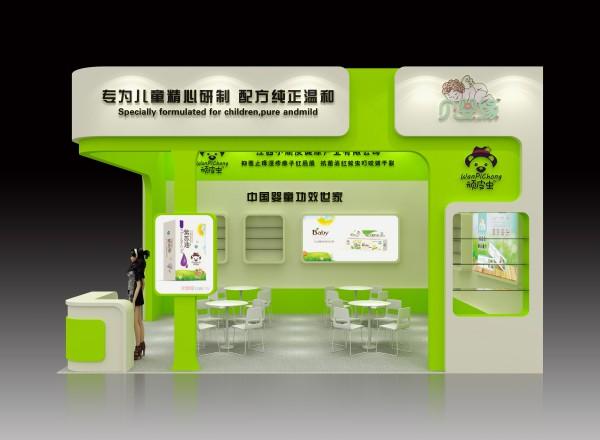 贝婴缘、顽皮虫洗护用品即将亮相2019京正·北京孕婴童展  诸多好产品等你来代理