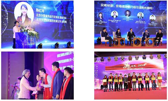第29届京正·北京国际孕婴童展、国际玩教展招展工作已近尾声 仅余少量展位