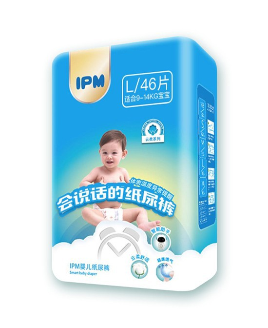 IPM智能全芯体纸尿裤 智能与科技结合给宝宝贴心呵护