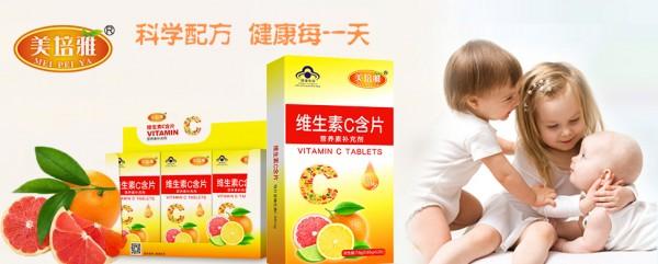 恭贺:广州正修堂医药科技有限公司成功牵手全球婴童网战略升级