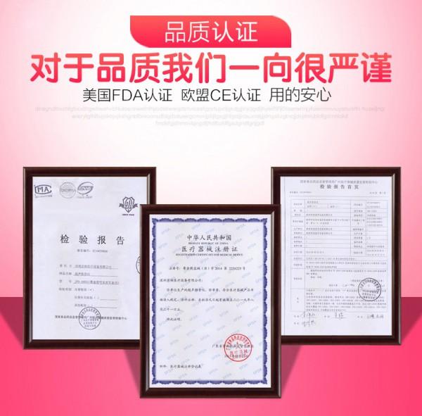 可孚多普勒无辐射胎心监护仪   欧盟CE认证•灵敏准确