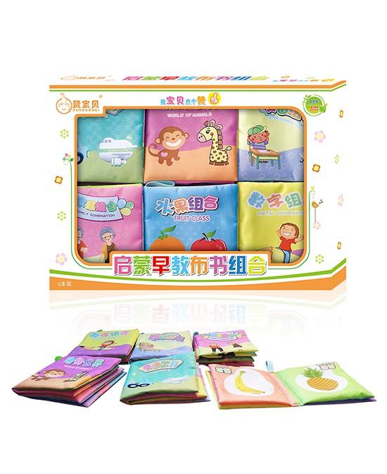 恭贺:山东青岛赵俊杰与赞宝贝高端婴童玩具品牌成功签约合作