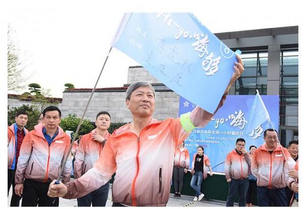 第十一届(2019)行业大会将于苏州太湖国际会议?#34892;?#30427;大召开
