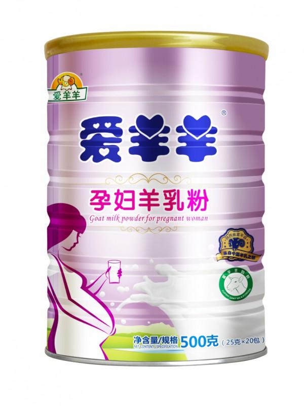 爱羊羊孕妇羊乳粉 补充孕期所需营养
