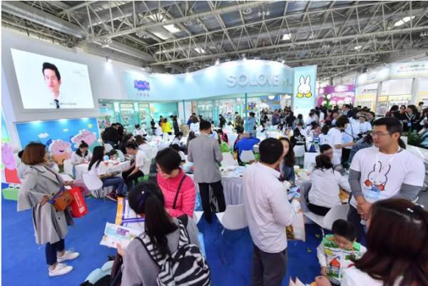 第29届 京正·北京国际孕婴童展、国际玩教展即将盛大开幕