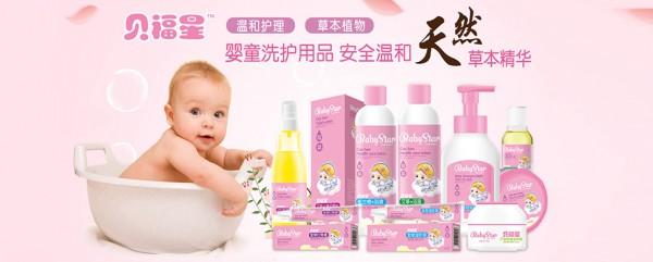 宝宝洗发沐浴露怎么选?推荐贝福星橄榄润肤洗沐二合一
