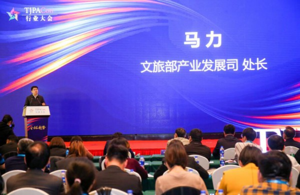 文旅部产业发展司马力:与文化产业融合  促进实体经济发展