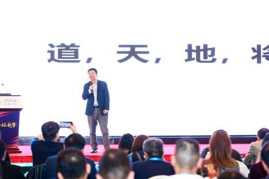 江南春:如何将《孙子兵法》的道、天、地、将、法应用于商业战中