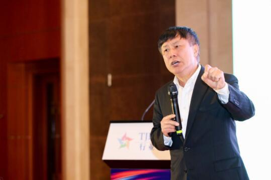 张燕生:2019年将迎来百年未有之大变局和新机遇