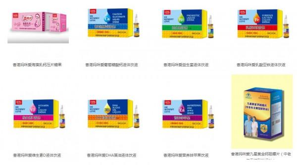 2019京正·北京国际孕婴童展 香港妈咪爱营养品品牌即将惊艳亮相