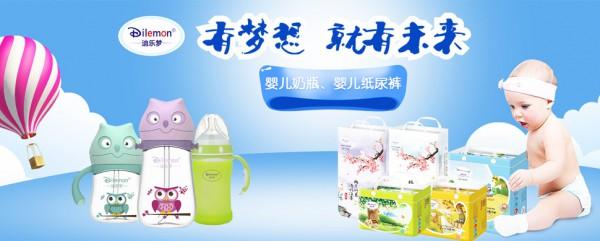 恭贺:广西玉林陈小姐与迪乐梦品牌成功签约合作