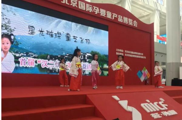 约会春天  第29届京正·北京国际孕婴童展、国际玩教展溜娃走起