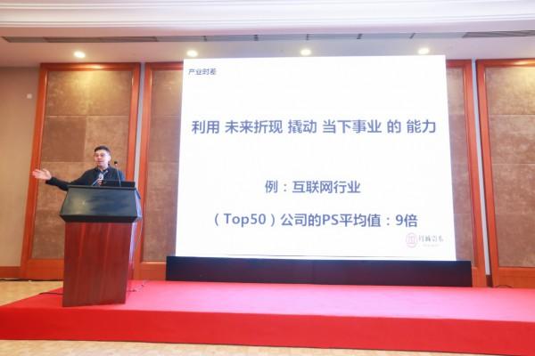 郭丹:2020年起学前教育行业质与量的双重升级带来机遇