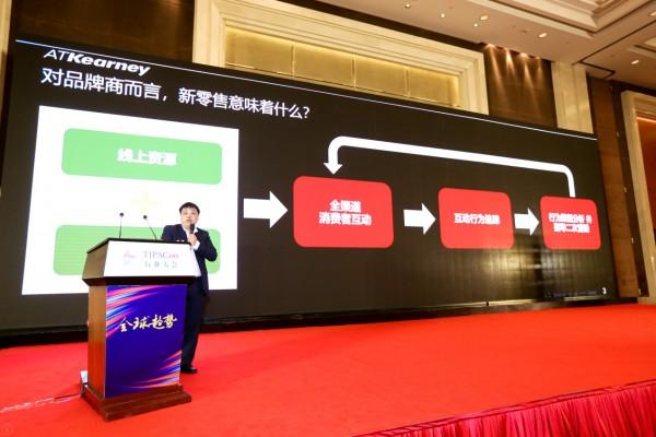 张晓枫:对五年后新零售市场趋势的预测