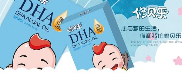 修贝乐营养品品牌亮相2019京正·北京国际孕婴童展 将以实力聚焦全场