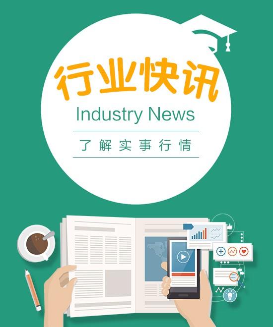 母婴日报丨网曝杭州一女童模被母亲虐打;澳洲网红DHA产品又造假