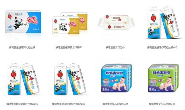 恭贺:河南开封马经理与蜡笔童星纸尿裤品牌成功签约合作