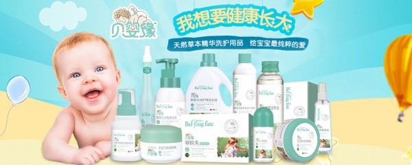 恭贺:四川成都罗兰与贝婴缘婴幼儿洗护用品品牌成功签约合作!