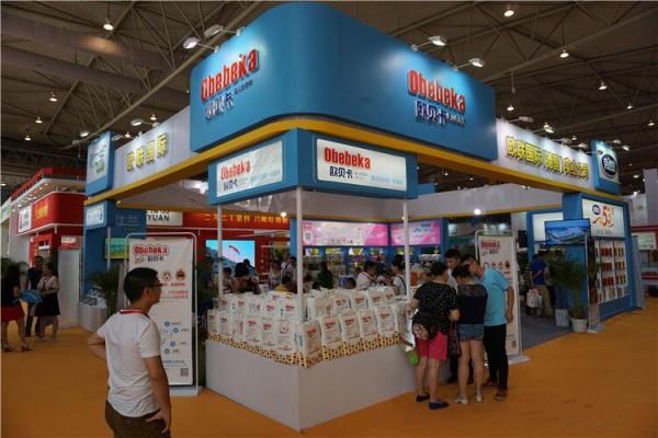 欧贝卡、托马斯纸尿裤品牌与您相约 2019京正·北京国际孕婴童展