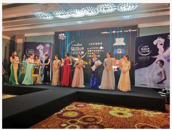 2019中國完美孕婦節海選賽(溧陽站)圓滿落幕 澳洲ANBOLAC安寶樂與您奔赴一場愛與美的約會