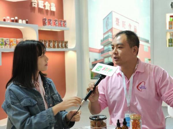 2019京正?北京国际孕婴童展:台湾台旺食品工业股份有限公司郭总接受了全球婴童网记者的采访