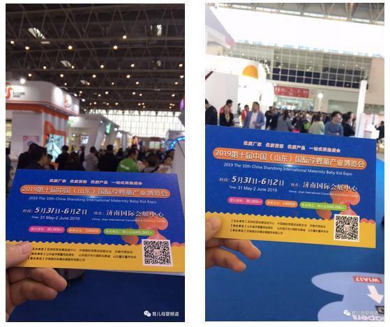 强强联合,济南婴童展地推团队亮相北京京正婴童展