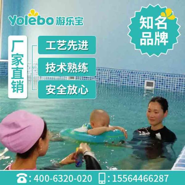 游乐宝:假期已经过去,如何再增加你的游泳馆客流量?