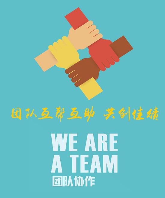 全球七万家门店,利润比肩阿里!中国的母婴店能否复制711的成功?